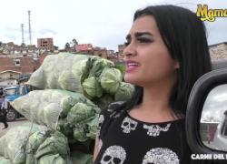 Carne Del Mercado Julia Cruz Сочная задница Colombiana Latina Teen получает секс в втроем на улице