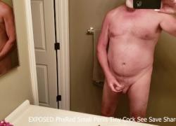 'EXPOSED PhxRed Маленький пенис Tiny Cock Посмотреть Сохранить Поделиться v1'