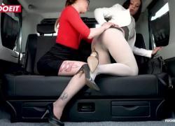 KINKY TEENS GET ALL WET в такси в такси