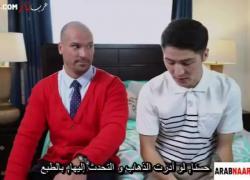 Он тренируется с потерей девственности, а его мачеха Уник перед университетом делает секс-переводчиком арабского языка