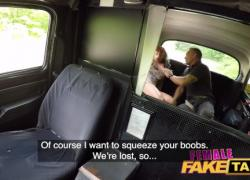 Пассажирка Fake Taxi очарована своими огромными сиськами