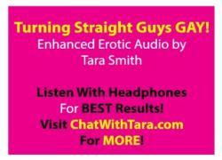 Превращение гетеросексуальных парней-геев в эротическое аудио, поощрение сисси и бисексуалов