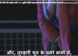 """Сцена """"Все девушки делают это"""" с субтитрами HINDI от Namaste Erotica dot com"""