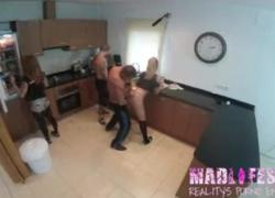 'Вечеринка на кухне'